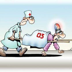 Кто убивает медицину? Прибыль любой ценой!