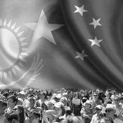 Казахстан сползает на антикитайскую волну?