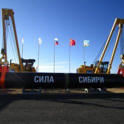 Дело — труба: «Сила Сибири» не оставит места американскому СПГ