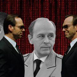 ФСБ против  против «цифрового профиля»