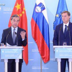 Китай придает большое значение сотрудничеству со странами Центральной и Восточной Европы -- Ван И