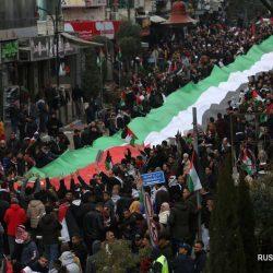 Палестинцы протестуют против предложенного США мирного плана для Среднего Востока