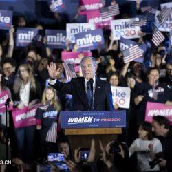 Майкл Блумберг покинул предвыборную гонку