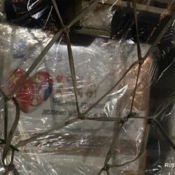 Самолет с материальными ресурсами для профилактики эпидемии COVID-19 прибыл в Сербию из Китая