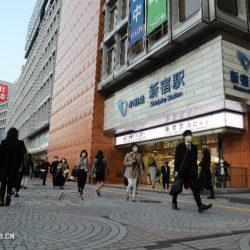 Япония объявила чрезвычайное положение по всей стране в связи с COVID-19