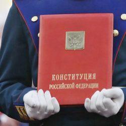 Почему Путин форсирует конституционную реформу?