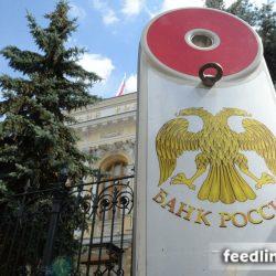 МВД попросило  у ЦБ доступ к банковской тайне