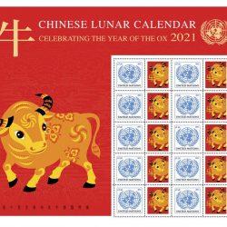 ООН выпустит марочный лист в честь китайского Нового года по лунному календарю