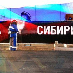 Отказ КНР от экспорта становится вызовом для РФ