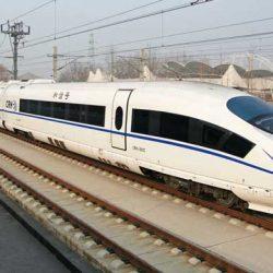 В России начали строить завод высокоскоростных поездов