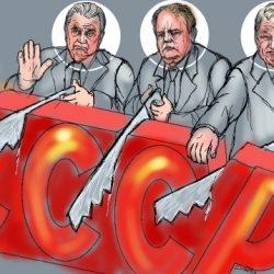 Неэкономические проблемы евразийской интеграции