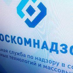 Роскомнадзор «рулит»: крупнейшие иностранные и российские соцсети будут оштрафованы на миллионы рублей