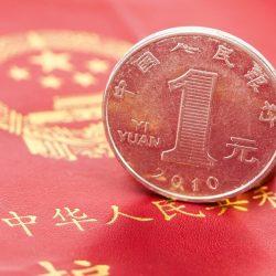 Китай: становление нового мирового финансового центра
