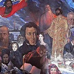 Русская национальная идея  и «русская мечта»
