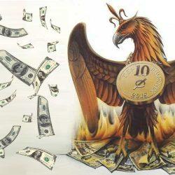 Феникс мировых банкстеров готов заменить американский доллар