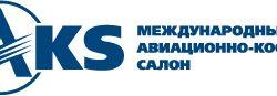 Что российская авиационная отрасль покажет на МАКС-2021?