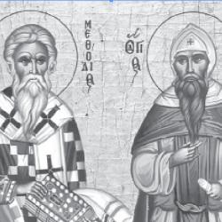 Истории от Олеся Бузины: Секретная миссия Кирилла и Мефодия